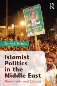 islamist-politics-book-cover5-199x300