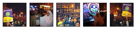 Muslim Brotherhood Rally  in Alexandria 11.25.2011