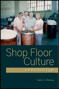 Shop Floor Culture AUC Cover