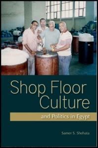 Shop Floor Culture AUC Cover